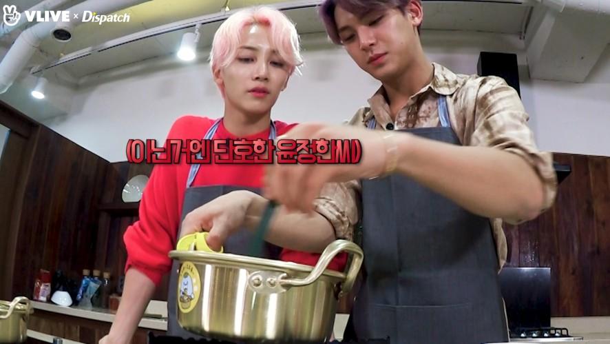 "[ⓓxV] ""SVT ramen challenge③"" (SEVENTEEN)"