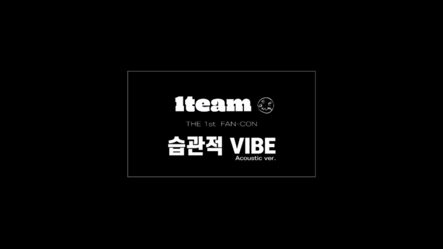 "2019 1TEAM THE 1st FAN-CON [JUST] - ""습관적 VIBE"" (Acoustic Version)"