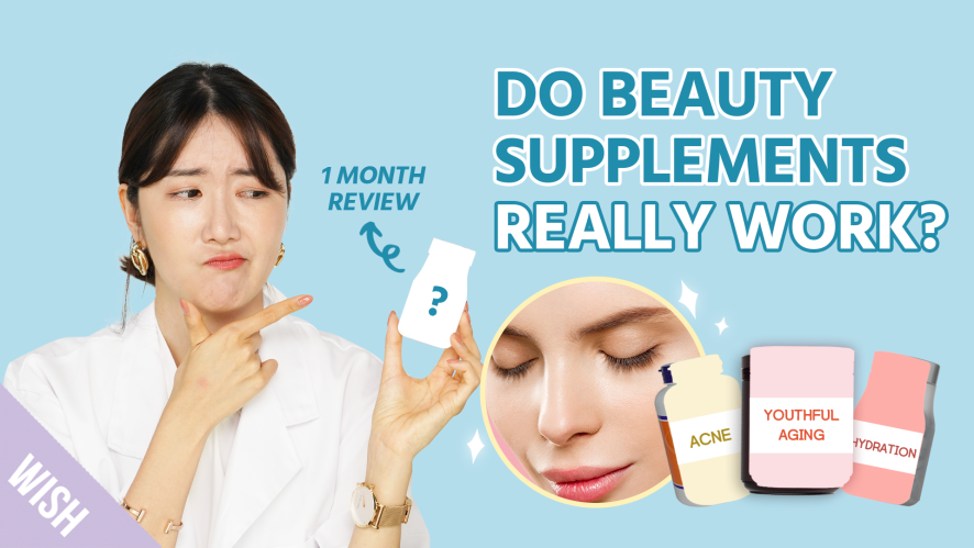 When Your Skincare Routine Just Isn't Enough 🤔 | Supplements for Acne, Youthful Aging, Hydration