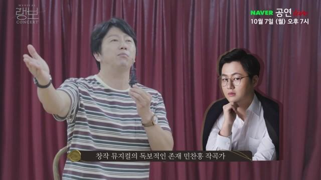 [예고] 방랑 버스킹 with 뮤지컬 <랭보> 생중계