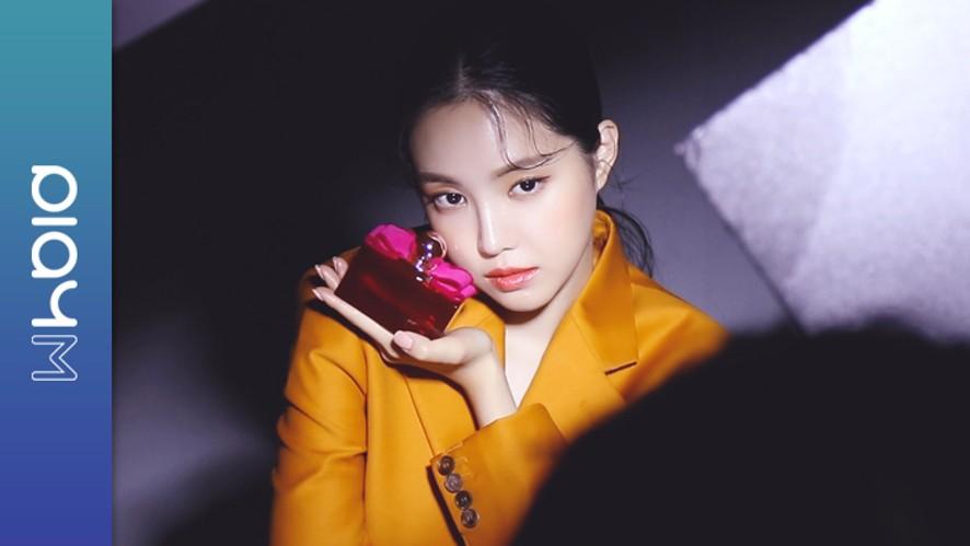 Apink Mini Diary - 나은이의 향수 화보 촬영 현장!