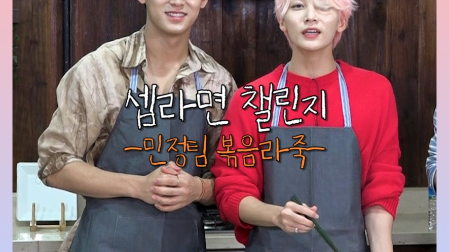 "[ⓓxV] ""SVT Noodle Challenge 'Stir-Fried Noodle Porridge' Recipe"""