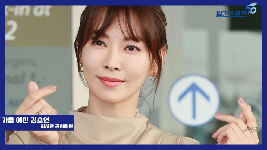 김소연,미소가 예쁜 그녀!!
