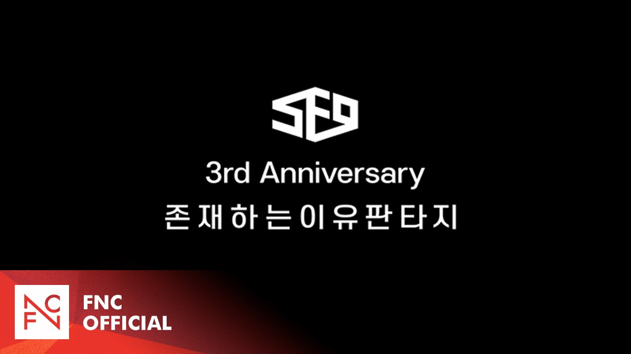 [SF9 3rd Anniversary] To.FANTASY - From.SF9