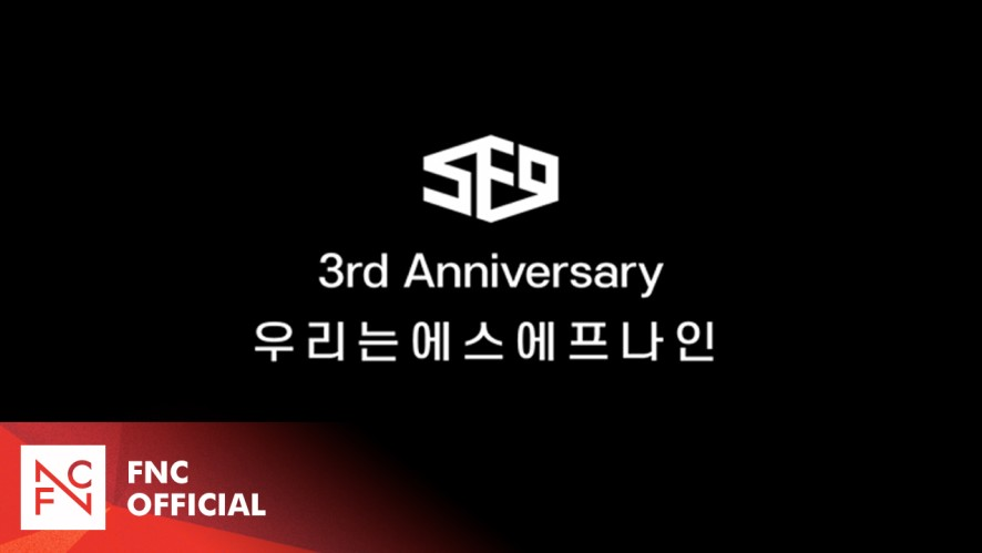 [SF9 3rd Anniversary] To.SF9 - From.SF9