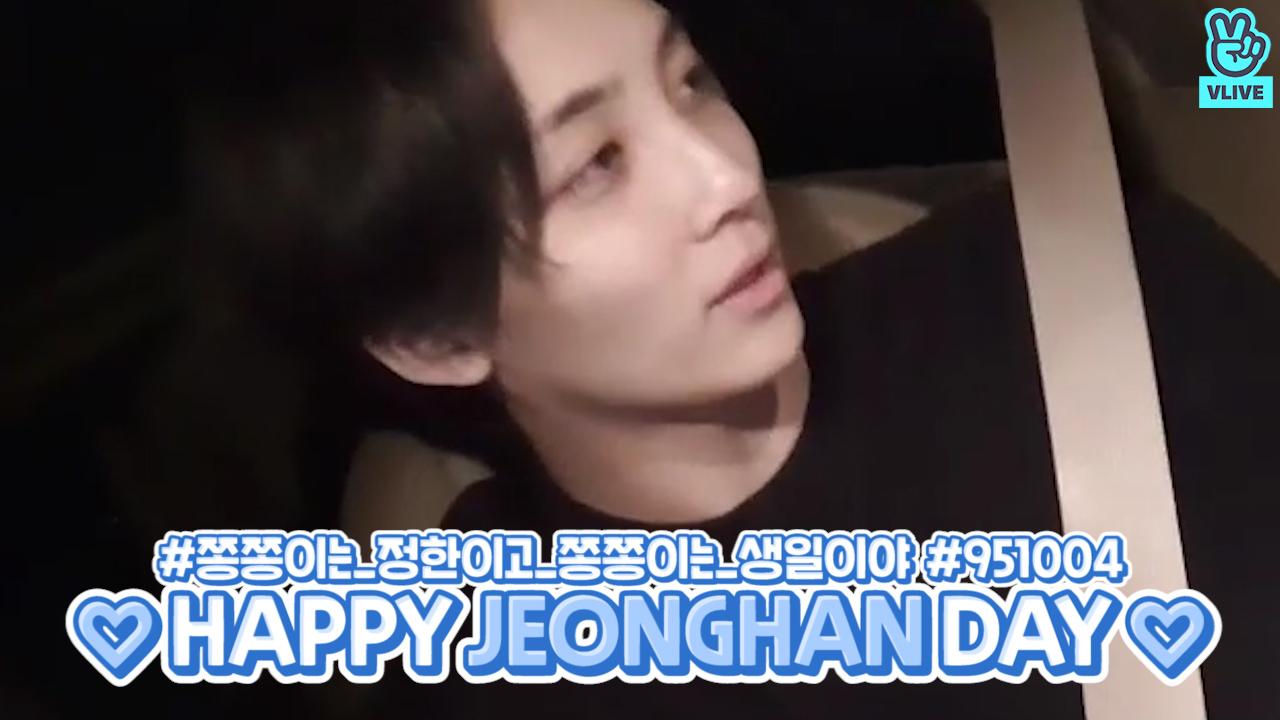[SEVENTEEN] 경🎉대천사 윤미카엘쫑쫑 인간세상 강림기념일🎉축 (HAPPY JEONGHAN DAY)