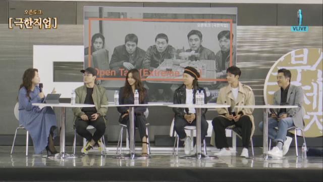 [Full][오픈토크] 2019 부산국제영화제 '극한직업' 라이브