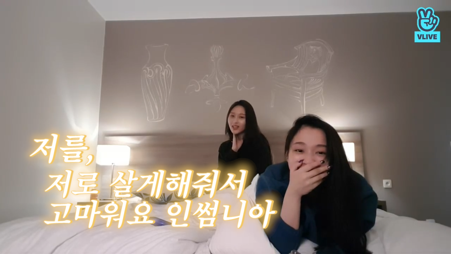 [DREAMCATCHER] 내 심장은 바보다,, 그래서 썸냐로 사는 법 밖에 모른다,, (Siyeon talking about birthday behind with Gahyeon)