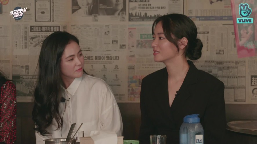 부일영화상 여자배우편 배우왓수다 하이라이트 2. 민경, 여빈의 특별했던 배우 시작 계기