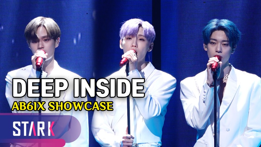 AB6IX의 보컬이 돋보이는 곡, 'Deep Inside' (Sub Song 'Deep Inside', AB6IX SHOWCASE)