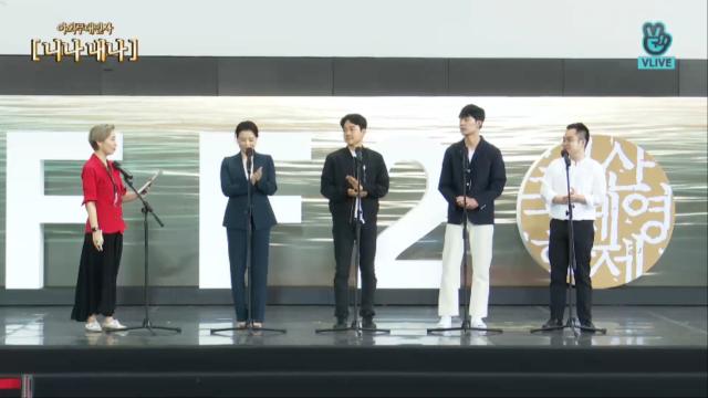 [Full][무대인사] 2019 부산국제영화제 '니나 내나' 라이브