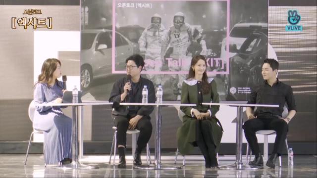 [Full][오픈토크] 2019 부산국제영화제 '엑시트' 라이브