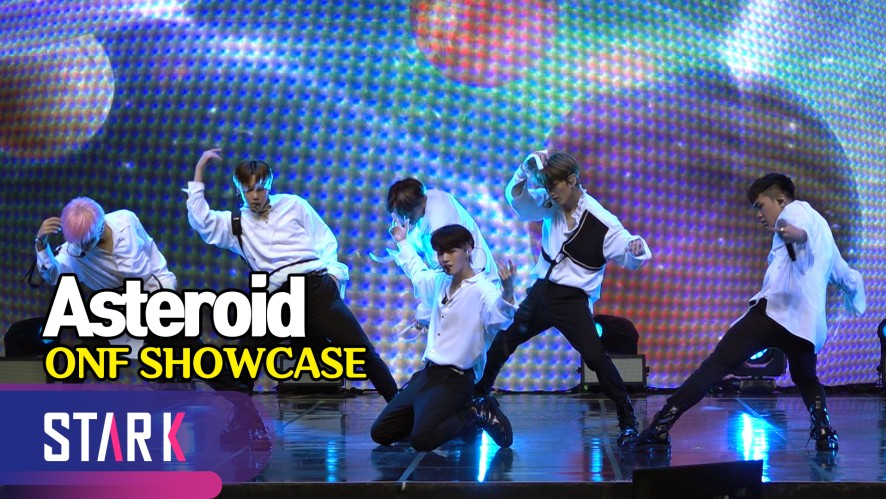 온앤오프, ON·OFF 팀 색 드러나는 '소행성' 무대 (Sub Song 'Asteroid', ONF Showcase)