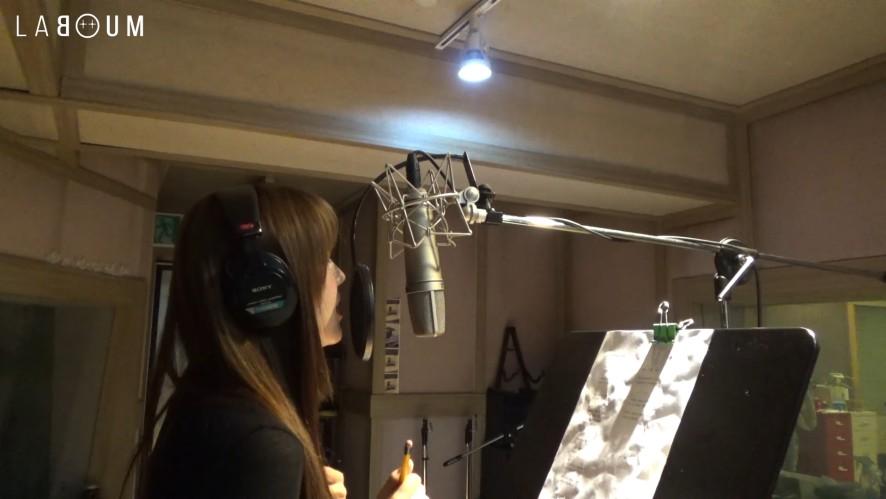 유정(YUJEONG) - '이별 앞에서' recording film