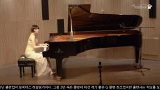 피아니스트 임주희, 슈베르트 즉흥곡 90-3번