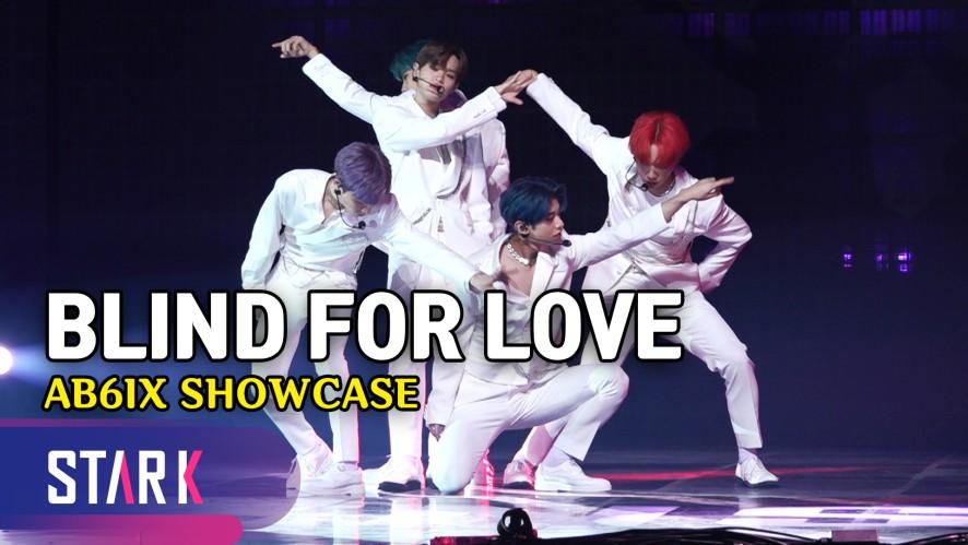 사랑에 눈이 먼 AB6IX! 타이틀곡 'Blind for Love' (Title Song 'Blind for Love', AB6IX SHOWCASE)