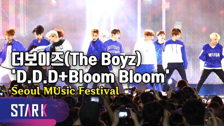 미소가 피어나는 더보이즈 'D.D.D + Bloom Bloom' (The Boyz 'D.D.D + Bloom Bloom' Stage)