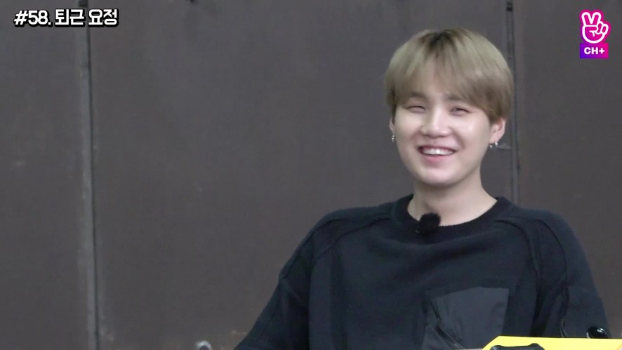 [BTS+] Run BTS! 2019 - EP.86 :: Behind the scene
