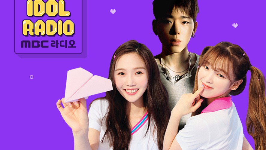 'IDOL RADIO' ep#372. 천둥의 신 지코 (w. 스페셜DJ 승희&효정 with 지코)
