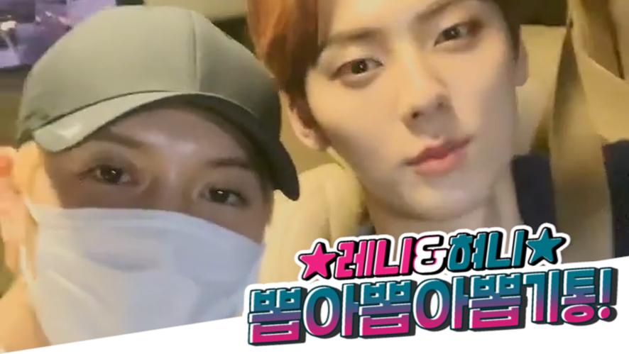 [NU'EST] 레니혀니와 함께라면 난 뽑아뽑아 아파트 죄다 뽑아~ (swag~) (Minhyun&Ren's V go to practiceroom)