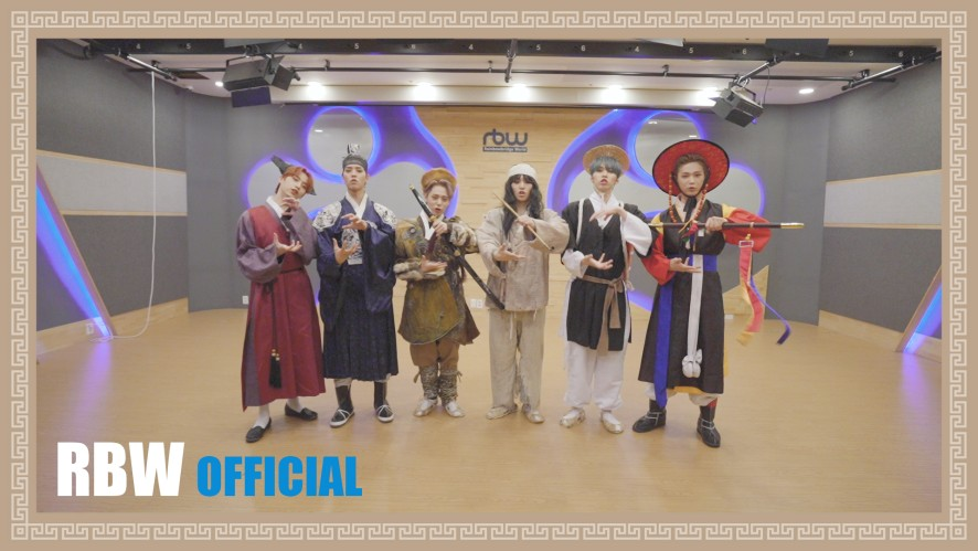 [Special] ONEUS(원어스) - '가자 (LIT)' 안무영상 (하나얼쑤국 Ver.)
