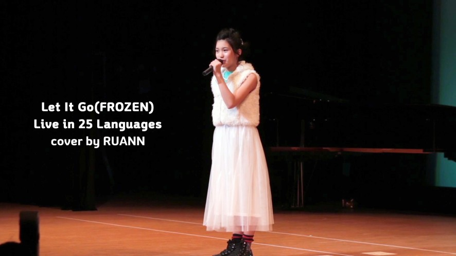 [Cover] Let It Go (FROZEN) Live in 25 Language