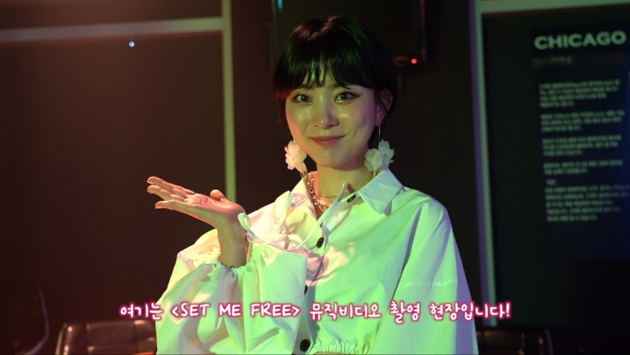 "레이디스 코드(LADIES' CODE) ""SET ME FREE"" MAKING FILM"