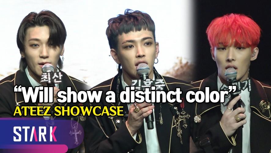 """에이티즈 """"국내 인지도? 뚜렷한 색깔 보여드릴 것"""" (ATEEZ Showcase)"""