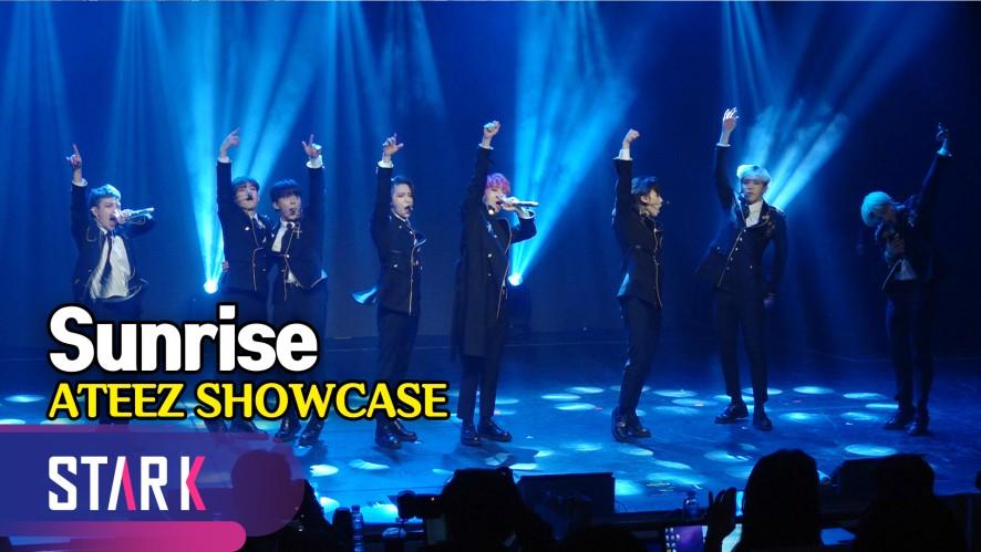에이티즈, 독보적인 퍼포먼스 'Sunrise' 무대 (Sub Song 'Sunrise', ATEEZ Showcase)