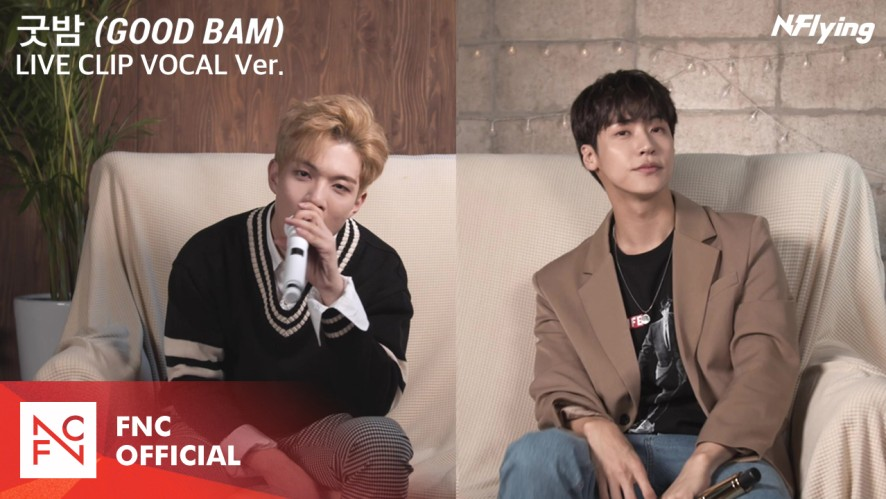 N.Flying (엔플라잉) - 굿밤 (GOOD BAM) LIVE CLIP VOCAL Ver. HIGHLIGHT