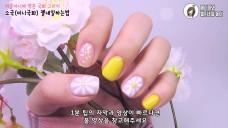 small flowered chrysanthemum gel nail art