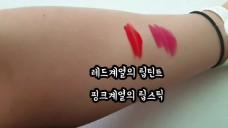 [1min Tip] How to create beautiful lips