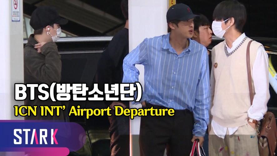 BTS, 191009_ ICN INT' Airport Departure (방탄소년단 출국, '진 얼굴이 다한 공항패션')