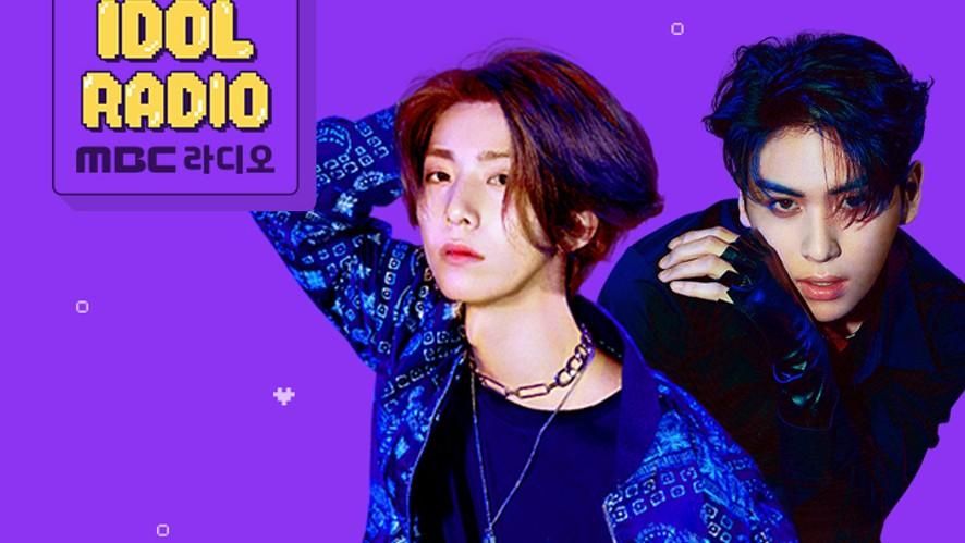 [Full]'IDOL RADIO' ep#374. 들장미소년 (스페셜DJ 휘영&태양 with 엔플라잉 재현, 원어스 환웅)