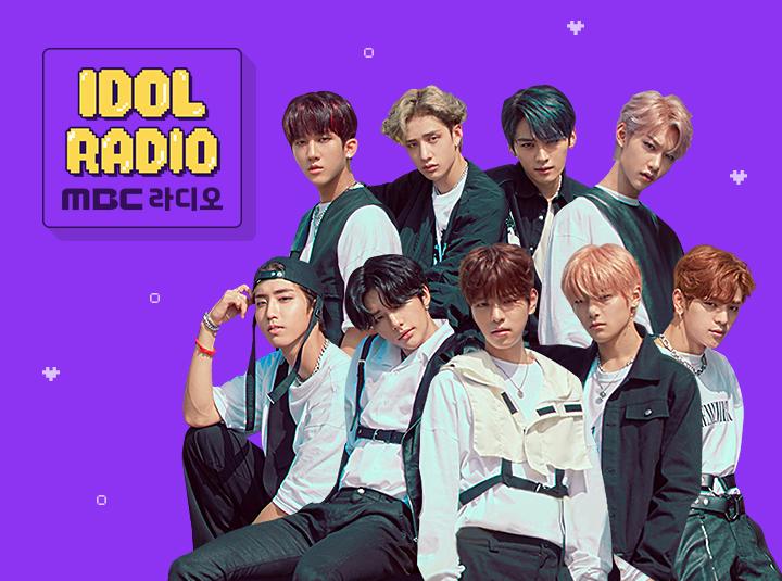 'IDOL RADIO' ep#373. 스키즈 어워즈 (w. 스페셜 DJ 스트레이키즈 현진&방찬 with 스트레이키즈)