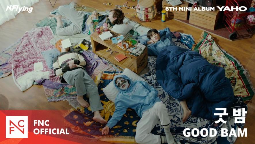 N.Flying (엔플라잉) – 굿밤 (GOOD BAM) M/V Teaser #1