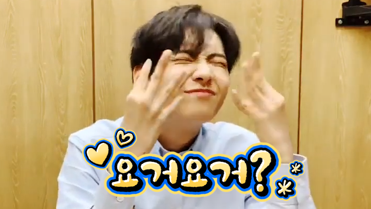 [LEE JIN HYUK] 왕대럼쥐한테 심장 마사지 받고 불로장생을 얻었어요,,(진지)💙ლ(ˊᗜˋლ)💙 (LEE JIN HYUK's first solo V!)