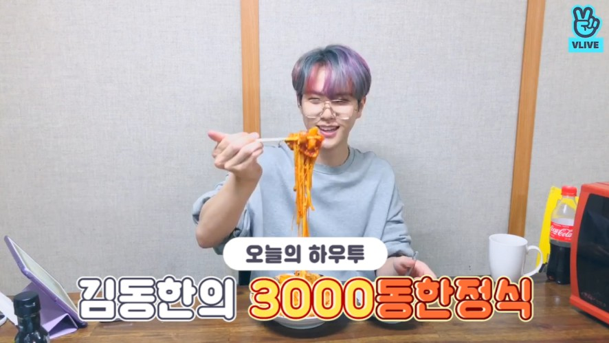 [V PICK! HOW TO in V] 김동한의 3000 동한정식🍝 (HOW TO COOK KimDongHan's combination of convenience store)