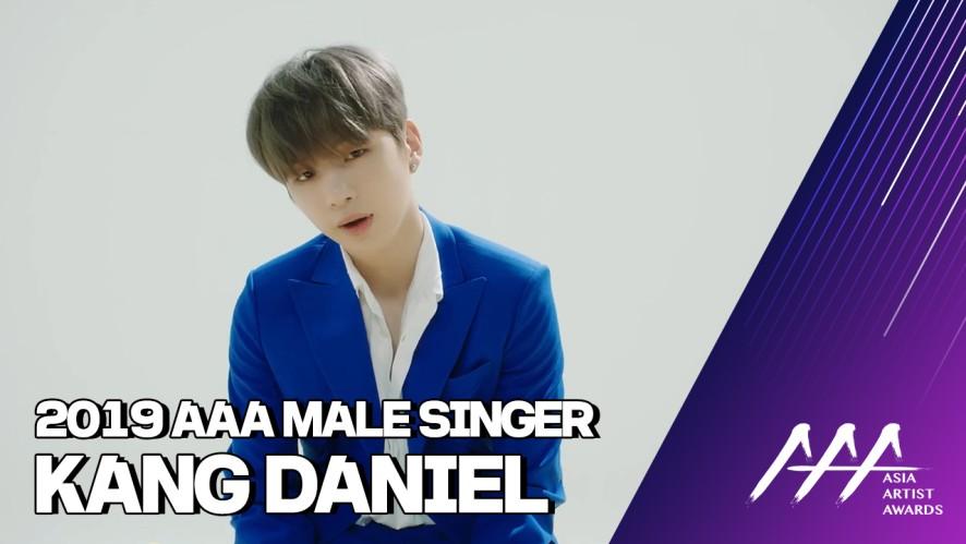 ★2019 Asia Artist Awards (2019 AAA) KangDaniel★