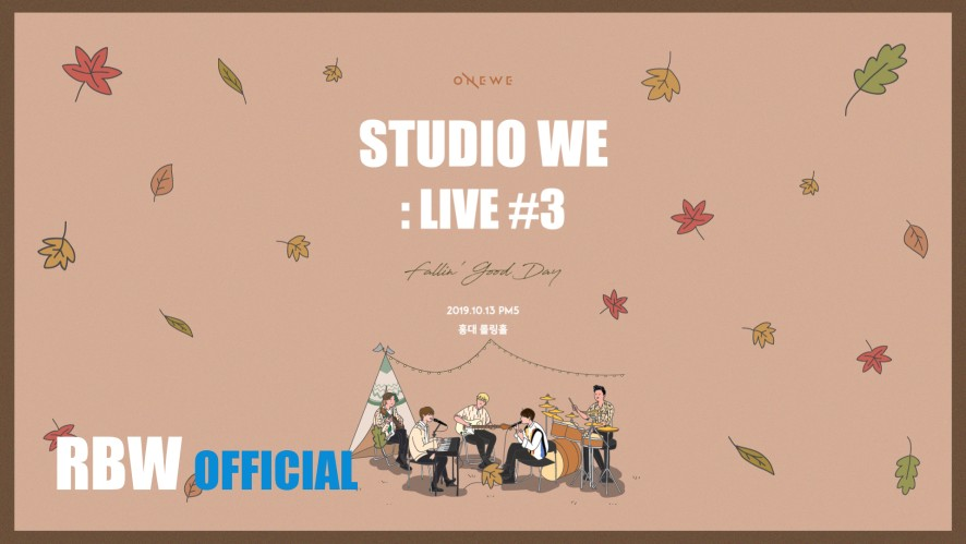 ONEWE(원위) STUDIO WE : LIVE #3 Teaser