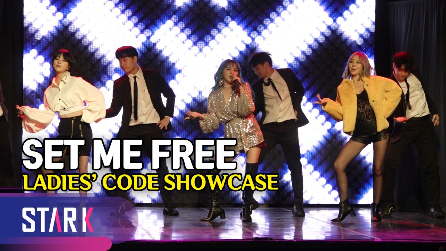 '레트로 장인' 레이디스 코드, 타이틀곡 'SET ME FREE' (Title Song 'SET ME FREE', LADIES' CODE Showcase)