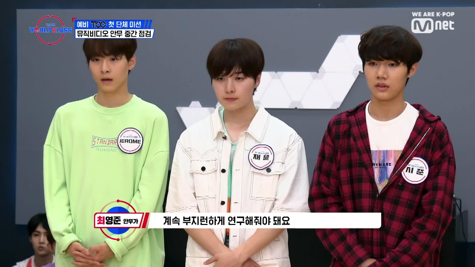 [2회] (경직) 긴장으로 인한 미소 오작동 ㅣ B반 안무 중간 점검