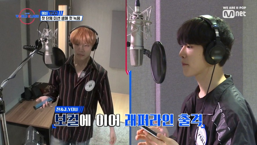 [EP02] 'Restless' nervous and exciting first recording