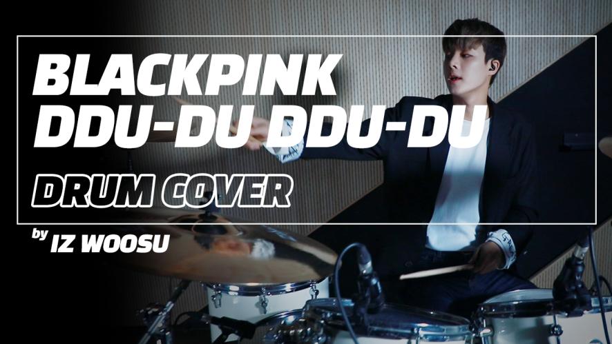 [IZ] Special Clip : BLACKPINK - DDU-DU DDU-DU DRUM COVER by WOOSU