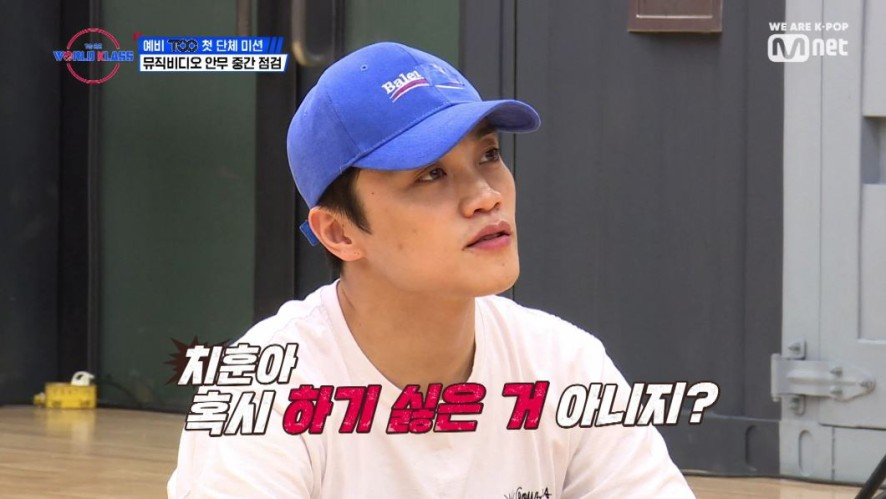 [EP02] 'You don't want to do this?' trainer Youngjoon's sigh and fierce practice to do better