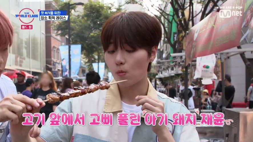 [EP02] 'The place in Just One Day' eating without knowing the struggle of Team Klass