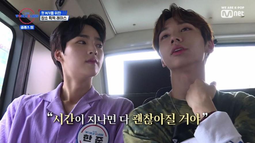 [EP02] 'Hearwarming moment in the bus' HAN JUN cheering up JI SU