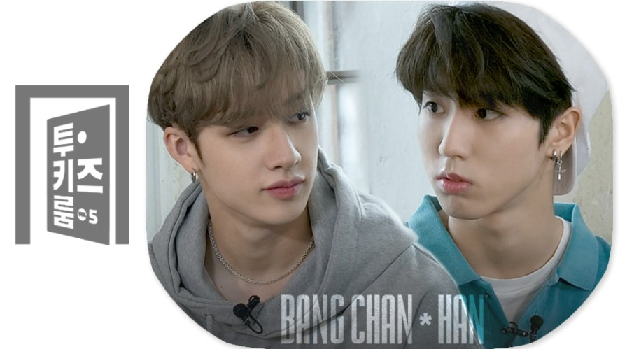 [Two Kids Room] VOL.5 Ep.01 BANG CHAN X HAN