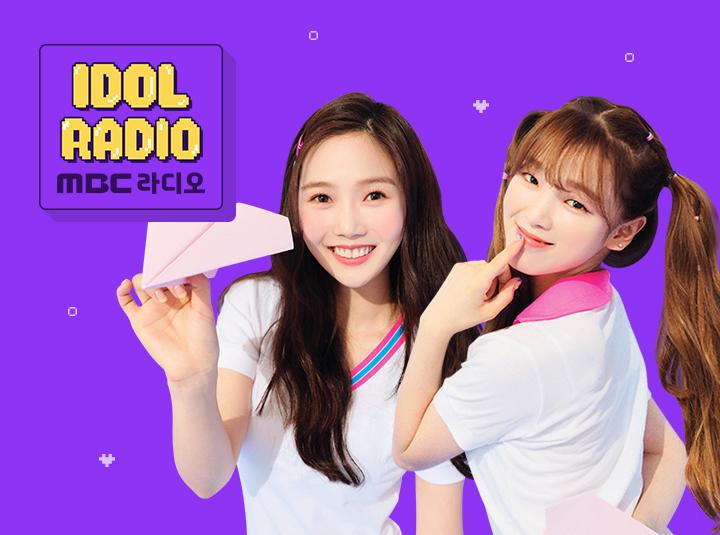 'IDOL RADIO' ep#377. 감 잡았스 (스페셜 DJ 오마이걸 승희&효정 with AB6IX)
