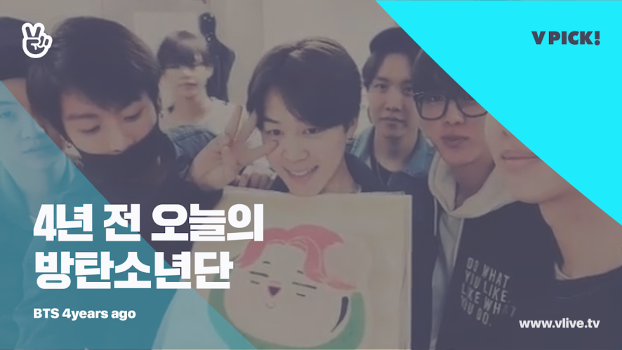 [4년 전 오늘의 BTS] 돌려돌려 돌림판도 어느쪽이 진짜 망개떡인지 못고르겠다네요🎂🥳 (BTS celebrating JIMIN's B-day 4years ago)